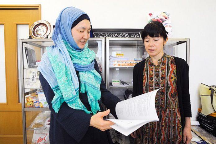 Musulmana japonesa