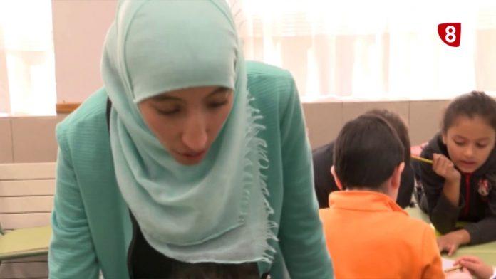 Amina El Ouaraghi El Habti
