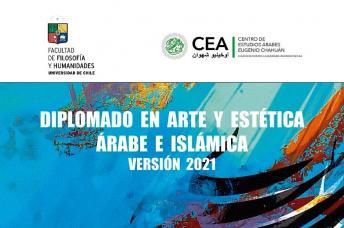 Curso en la Universidad de Chile