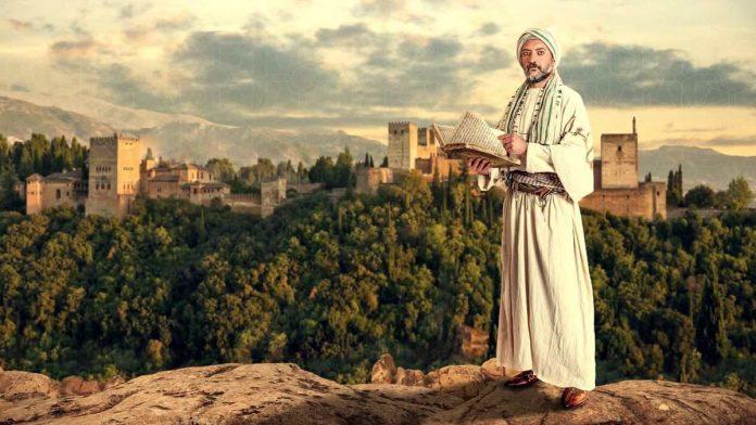 Canal Historia describe La Huella de Al Andalus