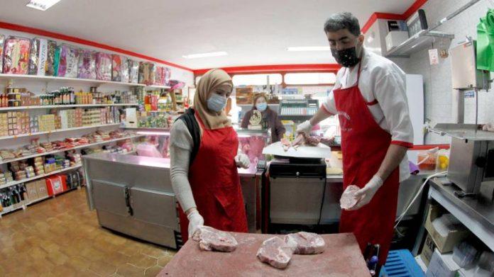 Carnicería halal en Santiago de Compostela