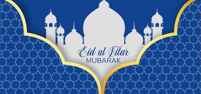 Entidades islámicas anuncian la fiesta del Eid el Fitr para el jueves 13 de mayo