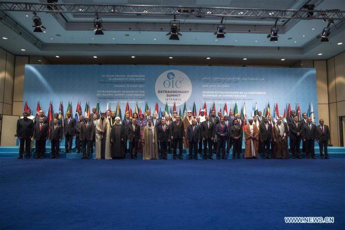 Reunión de la OCI