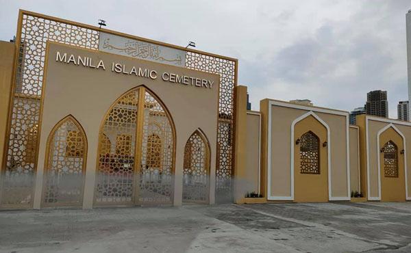 Cementerio musulmán de Manila
