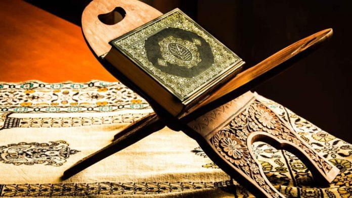 La diversidad y el pluralismo dentro del Islam