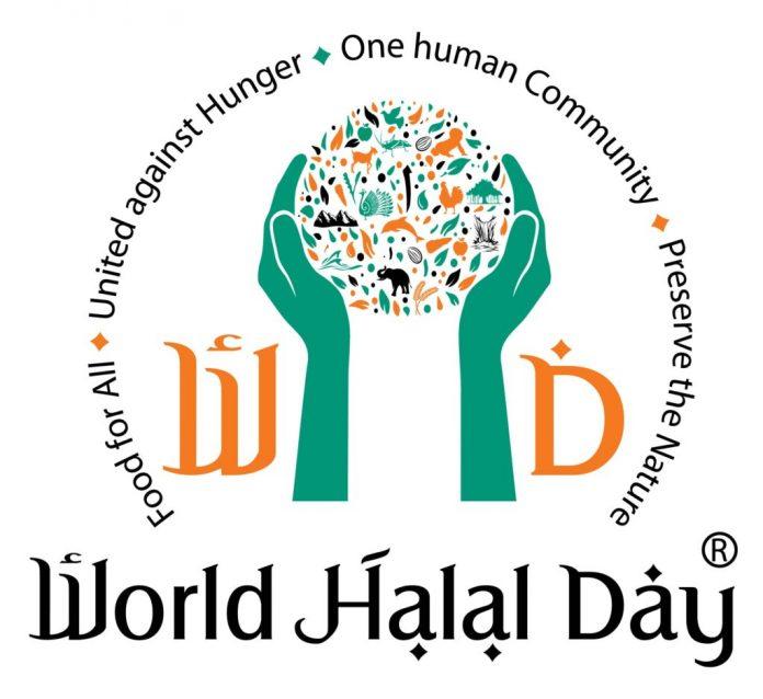 Logo del Día Mundial Halal