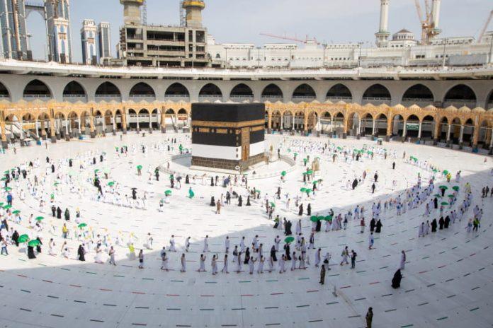 Mezquita de Meca