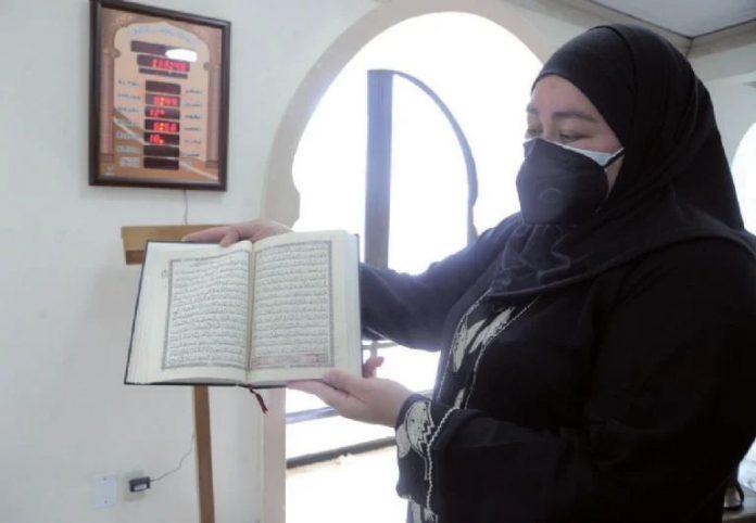 Musulmana bolviiana