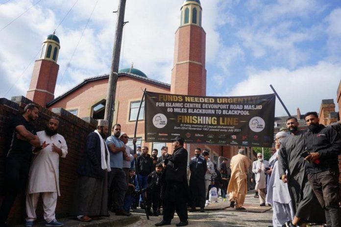 Carrera ciclista para recaudar fondos para un centro islámico en el Reino Unido