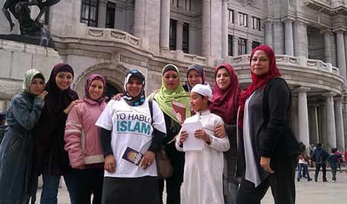 Musulmanes latinos